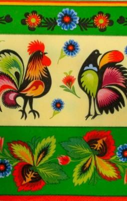 Birds & Other Animals 1007_1.00