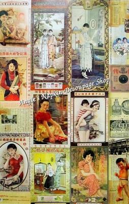 Classic Paper Italy 1003_10.00_(50x70cm)